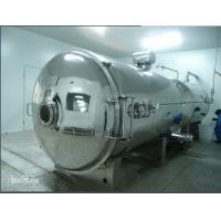 Cheap Ceramic Industry Vacuum Freeze Dryer / Vacuum Freeze Drying Equipment for sale