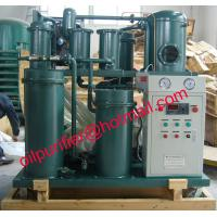 China vacuum Hydraulic Oil Purifier,Lube Oil Cleaning plant,Oil Purification Plant,oil recycling,renew used lubricants oil on sale