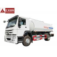 Low Exhaust Fuel Oil Truck 16000l Eco - Friendly Low Emission Air Pollution Manufactures