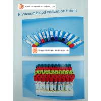 Cheap Colored Vacuum Blood Collection Tube , Vagina Dilator Foley Catheter Medical Surgical Equipment for sale