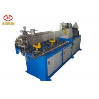 30-50kg/H PP + TIO2 Twin Screw Extrusion Machine In The Water Cutting Type Manufactures