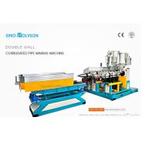 SINO-HOLYSON CE ISO SJ-65 PVC PE PP Double  Wall Corrugated Pipe Making Machine, Big Discount! Manufactures