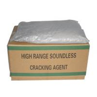 High Range Soundless stone cracking powder from prodrill with best price Manufactures