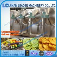 China Low consumption food drying machine food industry equipment on sale