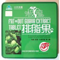 JI SHOU Fat-Out Guava Extract Tablet