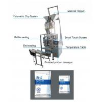 Multi Function Salt Granule Automated Packing Machine With PLC Control High Speed Manufactures