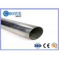 24 Inch Sch60 Duplex Stainless Steel Tube , Seamless Large Diameter Seamless Pipe Manufactures