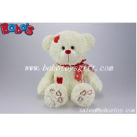 Beige Plush Softest Cuddly Stuffed Teddy Bear With Red Heart Patch Manufactures