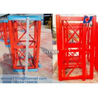 Cheap 1.508m Hoist Mast Sections with Painting and Hot Galvanized Type for sale