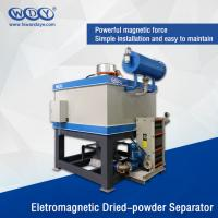 1000mm Magnetic Separator Machine 200 Tons , 380VAC Magnetic Separator For Grinder Manufactures