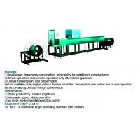 Stainless Steel Corrugated Pipe Production Line Bright Annealing 880*850*1780MM Manufactures