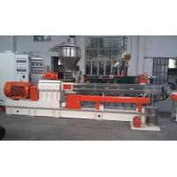 500kg/h PVC granulator twin screw extruder for high speed plastic extruder Manufactures