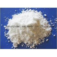 High Purity & Viscosity Sodium Carboxy Methyl Cellulose White Powder/MSDS/FM Manufactures