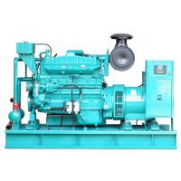 294kva / 235kw Cummins Diesel Electricity Generator With Heat Exchange Cooling System