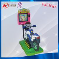 coin operated motorcycle rides with video screen for kids indoor amusement game machine Manufactures
