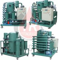 Safe Transformer Oil Purifier Cable Oil Degasifier Purification Equipment Manufactures