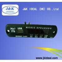 Cheap JK6839 Speaker USB disk SD card FM MP3 panel for sale