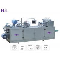 Automatic 300×280 MM Blister Card Packaging Machine Three Phase 0.6Mpa Air Pressure Manufactures