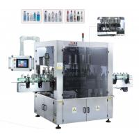 China Rotary labeler front and back / Neck and front speed 15000B/H CE Certification on sale