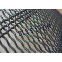 Long Slot Double Crimped Wire Mesh , Heavy Duty Wire Mesh Screen Abrasion Resistance Manufactures