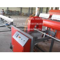 China PE pipe production line plastic machinery on sale
