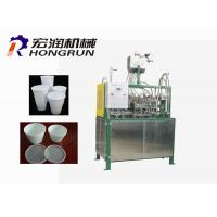 Easy Clean Eps Cup Making Machine , foam Cup Making Machine High Efficiency Manufactures