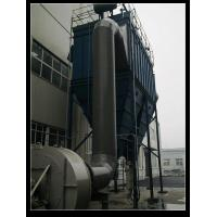 Asphalt Mixing Site High Temperature Resistant Dust Removal Bag Filter Equipment Manufactures
