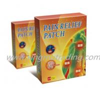 China Hot Patch Can Relief The Pain of Doing Exercise, Natural Raw  Distributors Wanted on sale