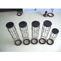 Buy cheap 120 - 300mm Carbon Steel Bag Filter Cage for Quarium Filter Socks Φ3, 3.2, 3.5, from wholesalers