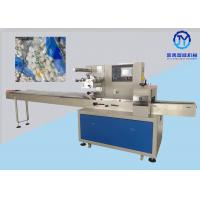 China Mushroom Fruit Vegetable Packing Machine Stainless / Carbon Steel Auto Counting on sale