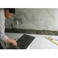 Buy cheap Flexible Marble Waterproof Tile Adhesive Non Toxic For Bathroom from wholesalers