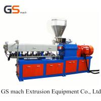Filling Masterbatch Caco3 Double Screw Extruder Machine Low Noise For Granulation Manufactures