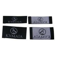 China Washable Woven printed Clothing labels , eco-friendly woven clothes labels on sale