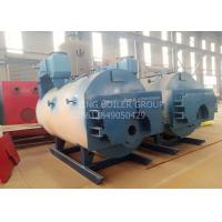 2 Ton Small Gas Fired Steam Boiler With Fully Automatic Opening Door Three Return Manufactures