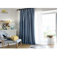 China Customized Machine Woven Jacquard Fabric Window Curtains Handwash Maintenance on sale