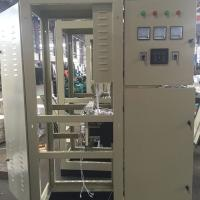 Diesel Generator Parts / Generator Automatic Transfer Switch 1250 Amps Manufactures