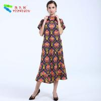 Elegantes Embroidered Chinese Dress Manufactures