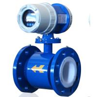 Integarted type Electromagnetic flow meter with CS flange type Manufactures