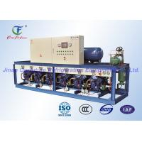 Reciprocating Refrigeration Parallel Compressor Bock Low Temperature For Wine Cellar