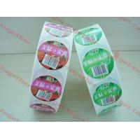 Self-adhesive labels High Temperature Resistant Transparent Custom Adhesive Label Manufactures