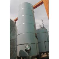 Cheap 30 Ton Customized Mixing Tanks / Side Shearing  Stirring Insulated Storage Tanks for sale