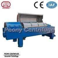 Cheap High Performance Industrial Centrifuge Machine For Kaolin Grading And Dewatering for sale