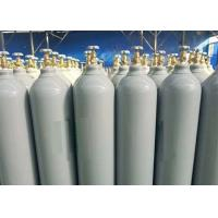 Buy cheap China Manufacturers sale 99.999% sulfur hexafluoride from wholesalers