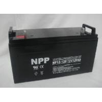 UPS Battery 12v 120ah Manufactures