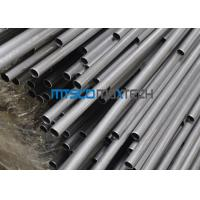 Stainless steel seamless pipes / 2205 duplex stainless steel pipe For Sea Treatment Manufactures