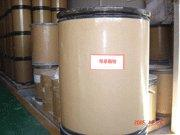 Sodium Ferric Pyrophosphate (Food Grade) Manufactures
