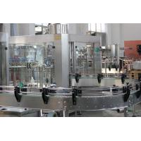 Gravity Auto Liquid Filling Machine Fully Automatic Beer Filling Line Manufactures