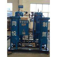 China 99.999% purity 20 Nm3/h high purity High Purity Nitrogen Generator customized on sale