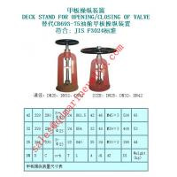 Ship's Deck Stand for Controlling Val JIS F3024 F3025 Manufactures