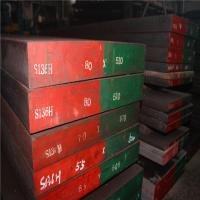 1.2083 / 420 / S136 / SUS420J2 / 4Cr13 Tool Steel Flat Bar For Corrosion - Resistant Die Manufactures